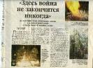 newspaper_1