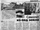 newspaper_5